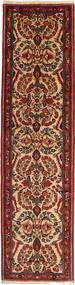 Rudbar matta XEA1901