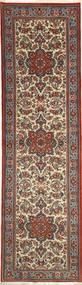 Keshan tapijt XEA2057