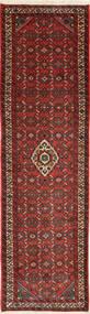 Hosseinabad Teppich XEA1145