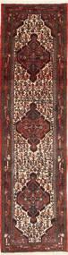Hamadan carpet AHCA73