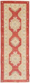 Ziegler Matta 85X240 Äkta Orientalisk Handknuten Hallmatta Ljusbrun/Mörkbeige (Ull, Pakistan)