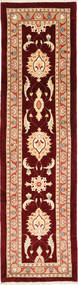 Sarouk carpet AHCA302