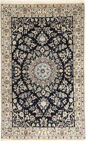 Nain 9La carpet AHCA228