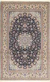 Nain 6La Habibian Alfombra 210X323 Oriental Hecha A Mano Marrón Claro/Gris Claro (Lana/Seda, Persia/Irán)