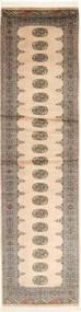 Бухара / Ямут ковер AHCA33