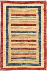Ziegler Modern carpet RGA244