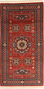 Shirvan szőnyeg RGA207