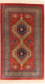 Shirvan carpet RGA193