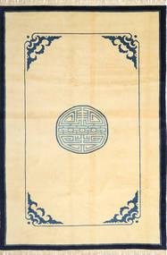 Kiina antiikkiviimeistely-matto RGA137