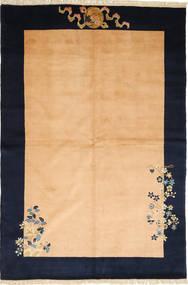 China antiquefinish carpet RGA124