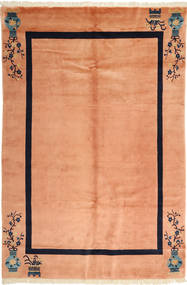 Tapis Chinois finition antique RGA125