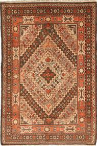 Shirvan matta RGA156