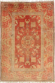Tapis Chinois antique Peking RGA155