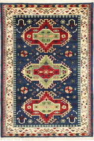 Tappeto Kazak Indo XEA1249