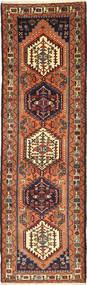 アルデビル 絨毯 XEA154