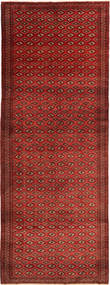 Turkaman Rug 150X400 Authentic  Oriental Handknotted Hallway Runner  Dark Red/Dark Brown (Wool, Persia/Iran)