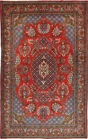 Wiss Covor 214X337 Orientale Lucrat Manual Roșu-Închis/Maro Închis (Lână, Persia/Iran)
