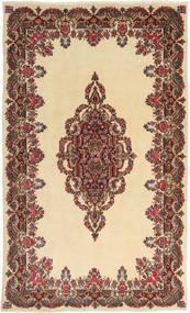 Kerman szőnyeg XEA1362
