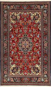 クム Kork / シルク 絨毯 XEA962