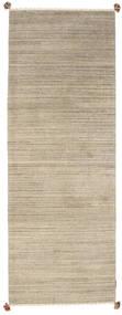 Loribaf Loom tapijt KWXK1276