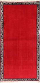 アバデ 絨毯 XEA61