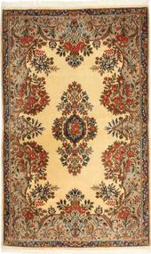 Kerman szőnyeg XEA1899
