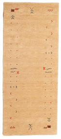 ギャッベ ルーム - ベージュ 絨毯 CVD15877
