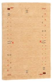 ギャッベ ルーム - ベージュ 絨毯 CVD5700