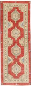 Ziegler Matta 87X236 Äkta Orientalisk Handknuten Hallmatta Roströd/Ljusbrun (Ull, Pakistan)