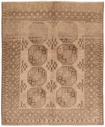 アフガン 絨毯 NAZD245