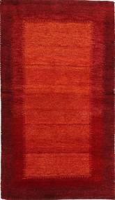 Gabbeh Indo-matto FRKA436