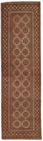 Afghan carpet NAZD205