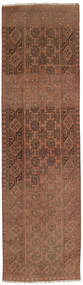 Afghan carpet NAZD201