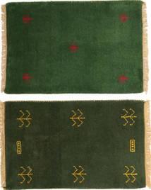 Gabbeh Indisk matta FRKA671