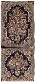 Kerman szőnyeg XEA1294
