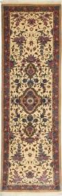 Mashad tapijt XEA2282