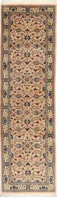 Nain szőnyeg XEA1239