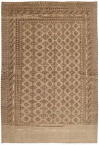 Afgán szőnyeg NAZD293