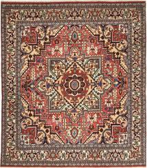 Ardebil szőnyeg XEA149