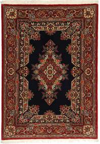 Qum Kork carpet XEA1019
