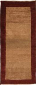 Gabbeh Persia carpet XEA827