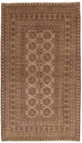 Afghan rug NAZD158