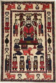 Koliai szőnyeg XEA1463