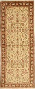 Tabriz 50 Raj szőnyeg XEA2252