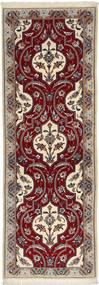 Nain 9La carpet XEA1810