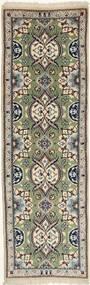 Nain 9La carpet XEA1685