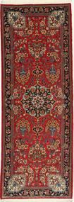 Ghom Sherkat Farsh tapijt XEA1017