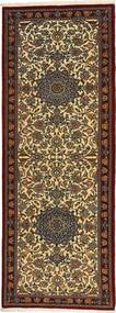 Qum Sherkat Farsh carpet XEA1067