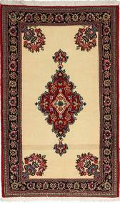 Qum Sherkat Farsh carpet XEA2048