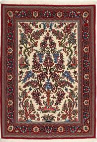 Ghom Sherkat Farsh Matta 84X118 Äkta Orientalisk Handknuten Mörkröd/Brun (Ull/Silke, Persien/Iran)